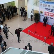 16-17 ноября, 2017г. Выставка ЖКХ и строительства, Астана фото