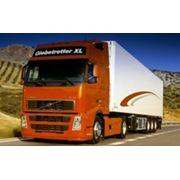 Международная автоперевозка грузов фото