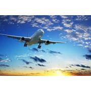 Международная авиаперевозка грузов фото