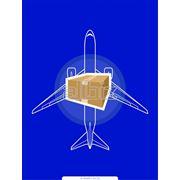 Авиаперевозка грузов фото