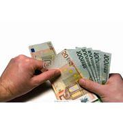 Консультации по вопросам налогообложения