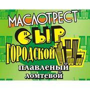 """Сыр плавленный ломтевой """"Городской"""" фото"""