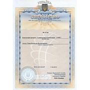 Регистрация объектов авторского права и смежных прав фото