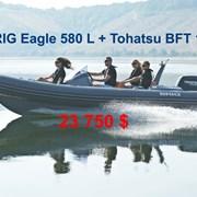 Лодка BRIG Eagle 580 L с мотором Tohatsu 150  фото