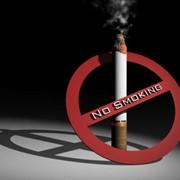 Курение фото