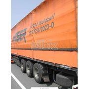 Услуги транспортного и экспедиторского агентства фото