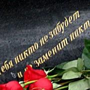 Эпитафии и надгробные надписи фото