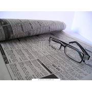 Информационно-рекламные услуги фото
