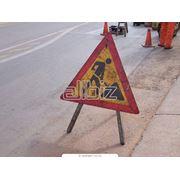 Укрепление дорожных покрытий фото