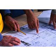 Управление строительными проектами фото