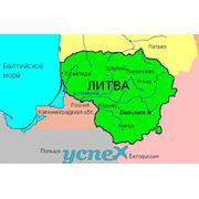 Оформлении вида на жительство в Литве фото