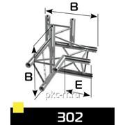3-х сторонний угловой блок. 7,3кг К3-390NC-302Х фото