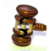 Юридические услуги в коммерческой сфере фото