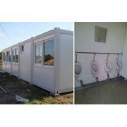 Аренда офисных и санитарных контейнеров фото