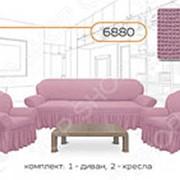 Натяжной чехол на трехместный диван и чехлы на два кресла Karbeltex 1731165 фото