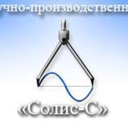 Технология транспортировки, продажи и покупки электроэнергии фото