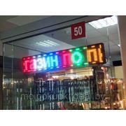 Светодиодное табло, рекламная бегущая строка.Цветная. 100 на 20 см фото