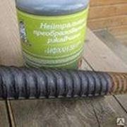 Удалить ржавчину - Преобразователь ржавчины Ифхан 58ПР фото