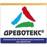 Древотекс — консервирующий трудновымываемый антисептик для защиты древесины. фото