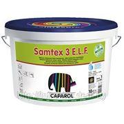 Краска интерьерная матовая латексная Samtex 3 Вase 3 9,4 л фото