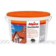 Краска для крыши Alpina Dachfarbe 10л фото