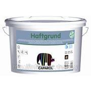 Грунтовка адгезионная пигментированная Caparol Haftgrund 5 л фото