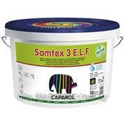 Краска латексная Samtex 3 ELF B1 5л фото