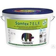 Шелковисто-матовая латексная краска Samtex 7 9,4 л фото
