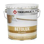 Tikkurila BETOLUX (Бетолюкс) — алкидно-полиуретановая краска для бетонных и деревянных полов 2,7л. фото