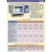 Модернизация станков ,нагревательных печей и другого технологического оборудования . АСУ ТП . фото