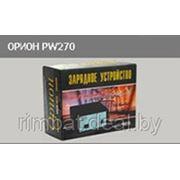 Зарядное устройство для аккумулятора Орион PW 270 фото