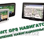 Ремонт прошивка обновление навигаторов GPS фото
