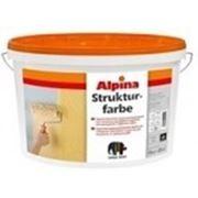 Фактурная краска Alpina Strukturfarbe Base 1 фото