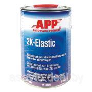 APP Эластичная добавка 2K-Elastic фото