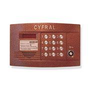 Цифрал CCD-2094.1 фото
