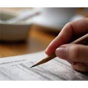 Подготовка к налоговым проверкам фото