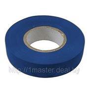 Изолента 19мм х 20м синяя Klebebander фото