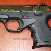 Стартовый пистолет Stalker-906 хром Zoraki фото