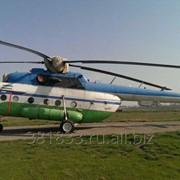 Вертолет Ми-8 Т транспортный 1991 года выпуска фото