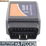 ELM 327 Bluetooth и ELM327 USB OBD cканер фото