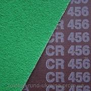 Шлифлента HERMES CR 456 Z фото