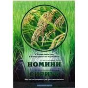 Гербицид номини (400 с/к биспирибак натрия) фото