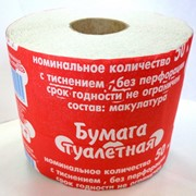 Бумага туалетная 50 м фото