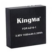 Аккумулятор KingMa для экшн камеры Xiaomi Yi 4K фото