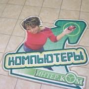 Напольная реклама. фото