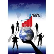 Развитие международного сотрудничества фото