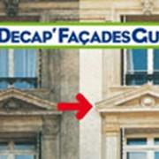 Средство для глубокой очистки поверхности зданий фото