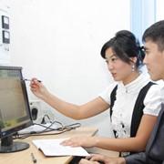 Обучение специалистов в области современных информационных технологий фото
