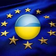 Оформление визы в Европу (ЕС) фото