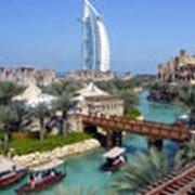 Горящие туры в ОАЭ от оператора фото